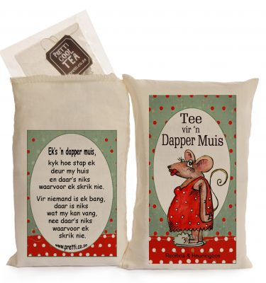TEA: TH03 Dappermuis