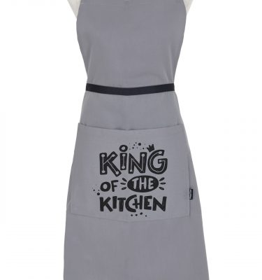 Aprons: AMF04 - King of the Kitchen Full